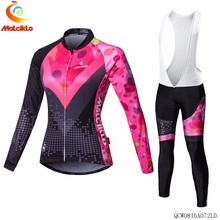 2017  Malciklo women High Quality  Cycling Jersey Ropa Ciclismo Mtb Clothes Clothing Thin Racing MTB Bike Maillot Rock Racing