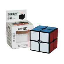 YongJun GuanPo 2 Layers Cube Puzzle Toy Magic Cube 2x2x2 Profissional Speed Cube Educational cubo magico Toys