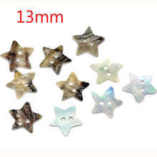 100 Pcs 13mm 2Holes Mother Of Pearl Star Sewing Buttons Scrapbooking Knopf DIY Accessories Decorative Clothing Button
