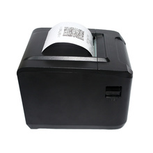 TP-8012-URL Wireless Thermal Receipt POS Printer 80mm For Supermarket System USB LAN Ports