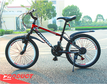 FOREVER 20 inch 18 speed Mountain Bike Children bicycle