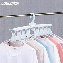 360 Degree Hook Clothes Hanger Foldable Magic 8 Hole Hangers Spice Rack Clothing Holder Organizer Creative Drying Racks YJ005(China)