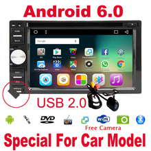 6.2 Inch Universal Android 6.0 Car DVD Player for Honda City 1997-2006 for Odyssey/CRV/Fit Jazz/Stream/Everus WIFI