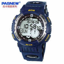 2017 pasnew brand Global gps Navigation watch mountain step counter running ski outdoor sports waterproof watches men