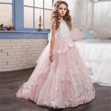 2017 New Puffy Pink Flower Girl Dress Tulle Lace Appliques Handmade Butterfly First Communion Dresses Ball Gown Vestidos Longo