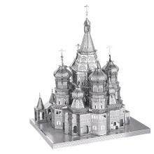 Special offer Silver Basilica of Vassily  Metal Works DIY 3D Laser Metal Models Assemble Miniature Metallic Model Puzzle