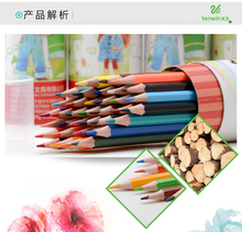 36 colors pupil drawing pencils Fill in the pencil  of color drawing Hexagonal pencil 17.5*0.7cm free shipping
