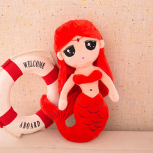 One Piece Kids Baby Cute Soft Stuffed Plush Little Mermaid Dolls with Curved Tail for Girl 30cm Toys For Children Party Gifts