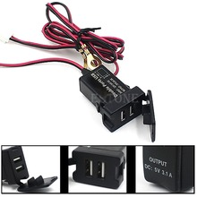 PDA DVR Auto Car Dual USB Port Charger Phone + Audio Input For Toyota VIGO(China)
