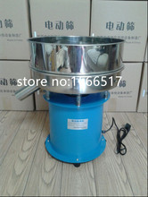 Vibrating Sieve Machine Screen Powder Machine Electrostatic Powder Screening 400 RH(China)