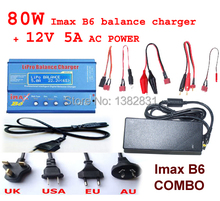 1 Set 80W IMAX B6 Lipo Battery Digital Balance Charger with 12V 5A Power Supply FOR RC Heli RC Car Battery