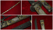 Collectable Old WWII Japanese Samurai Katana/ DAO/sword,Zodiac patron saint