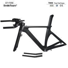 Smileteam New T1000 Carbon Road Bicycle TT Frame Carbon Time Trial Road Bike Frame Size 45/48/51/53cm Free Shipping EN SGS Test(China)