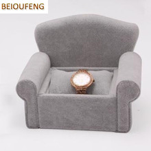 BEIOUFENG Doll Chair Jewelry Box Miniature Doll Furniture Sofa Accessories for Dolls Toy,Fashion Toy Accessories for Girls Gifts