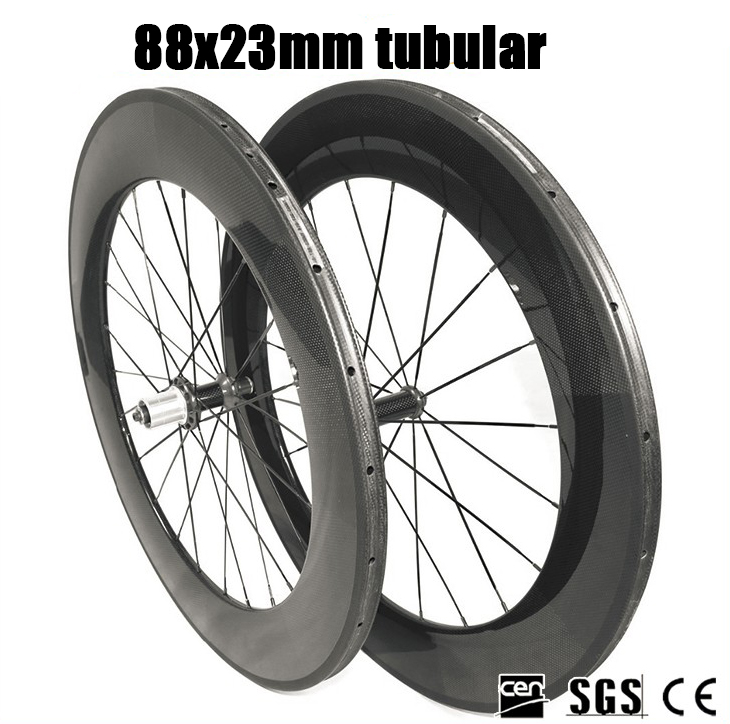 SR88T-best-700c-road-bicycle-tubular-88mm