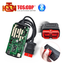 A+ Quality ds cdp 150 TCS cdp With bluetooth single green PCB 2014.3 / 2015.R3 software free keygen car / trucks diagnostic tool