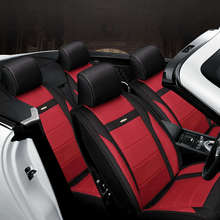 New 5D Car Seat Cover,Universal Seat Cushion,Advanced fiber,Car pad,Sport Car Styling,Car-Styling For Sedan SUV