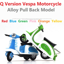 New Listing The women's motorcycle alloy 1:32 model toys , Q version of car models children's toys for Educational Gift(China)