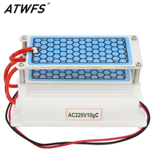 ATWFS Portable Ozone Generator 220V/110V 10g Double Sheet Ceramic Plate Integrated Ozone Generator Water Air Ozonizer(China)