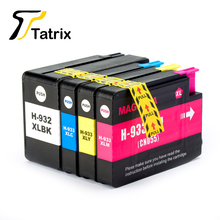4PK For HP 932 933 XL HP932XL 933XL Compatible Ink Cartridge For HP Officejet 6100/6600/6700/7110/7610/7612/7510/7512 Printer(China)
