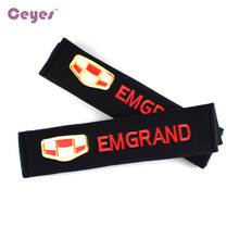 Excellent Car-Styling Auto All Cotton Fit For Geely Emgrand Ec7-Rv X7 Emgrand Ex7 7 Ec8 EC7 EC6-RV Car Styling Car Stickers 2PCS