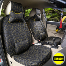Buy 2016 auto supply 5 pieces / set real cow leather car seat cover cushion four seasons genuine leather car set covers cushion for $375.20 in AliExpress store