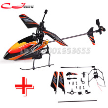 Free shipping Single V911 2.4G 4CH RC MINI Helicopter Outdoor V911 new / old version Plug + V911 spare parts for WL Toys(China)