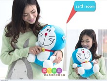 about 30 cm smiley expression Doraemon plush toy lovely doraemon doll baby gift w5785