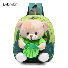 Bokinslon Double Shoulder Bag Cartoon Bear Pattern 1-3 Years Old Children's School Bag Nursery Fashion Trend Baby Backpack(China)