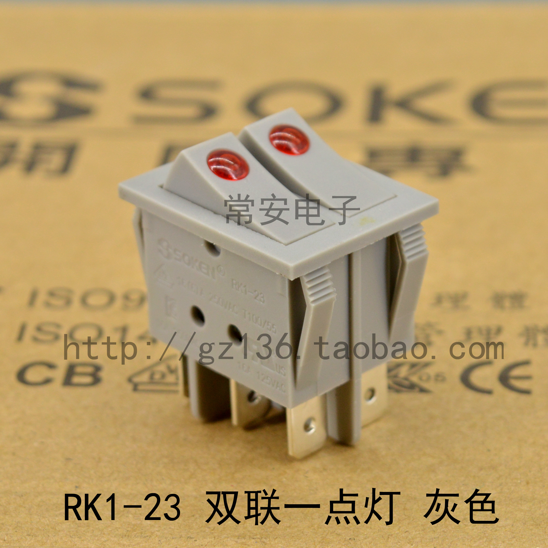 SOKEN Quality  Roker Switch Double Switch with Light  ON-OFF 16A 250V<br><br>Aliexpress
