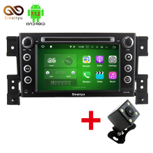 Sinairyu Android 7.1 Quad core RAM 2G Car DVD GPS Radio stereo For Suzuki Grand Vitara 2005-2011 Bluetooth USB WIFI Car PC Audio