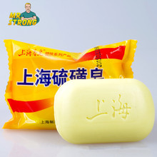 85g Shanghai Sulfur Soap 4 Skin Conditions Acne Psoriasis Seborrhea Eczema Anti Fungus Perfume Butter Bubble Bath Healthy Soaps(China)