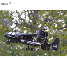New Version 2.4Ghz 4.5CH RC 3D Osprey Helicopter Radio Control RTF ready to fly with Gyro with light(China)