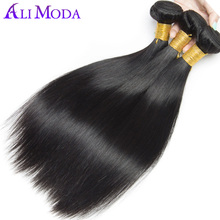 Ali Moda Brazilian Straight Hair Weave Bundles Human Hair Extensions Non-remy Hair Weave 1pc Free Shipping Natural Color