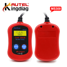 A+ quality Autel MaxiScan MS300 Scanner CAN/OBDII Scan tool MS 300 OBD2 EOBD code reader Data Tester Diagnostic Tool in stock(China)