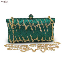 Moccen Female Evening Clutch Women Handbag Wedding Ladies Hand Bags Day Clutches Sling Bag Purses And Handbags For Showtime