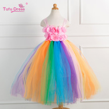 Easter Pageant Tutu Dress Peach Flower Rainbow Color Handmade Children Dance Dress Birthday Girl Dress