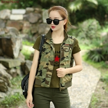 SexeMara Female three-color vest arm green camel color cotton camouflage vest free shipping(China)