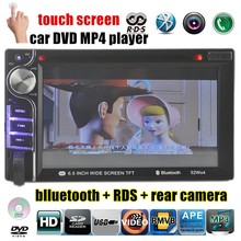 6.5 inch 2 din HD Touch Screen Car DVD MP4 Player Bluetooth 7 languages support RDS/AM/FM/USB/SD reversing camera