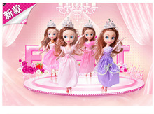 Dress Up Princess Sofia simulation big eyes doll girl Fashion Popular princess Bobbi Dolls Girl Dolls Toys good gift for girl(China)