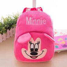 Children's backpack Lovely Cartoon Minnie HelloKitty School bag Good quality Plush Backpacks for kids 6 7 years(China)