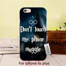 soft black tpu silicone Don't touch my phone muggle  Design  Phone Accessories For iPhone se 5s 6s 7 plus  case