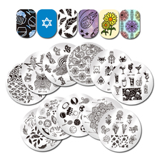BORN PRETTY Round Nail Stamping Plate Rose Sunflower Fragrant Flower Fruit Juice Beer Soda Drinks Manicure Stamp Image Plate