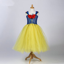 2016 new Snow White Baby Communion Dresses Baby Dress For Baby Girls Wedding Party Vestidos Toddler Birthday Clothing