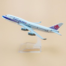 16cm Alloy Air Taiwan China Airlines Boeing 747 B747 400 Airways Plane Model Aircraft Airplane Model w Stand Craft Gift(China)