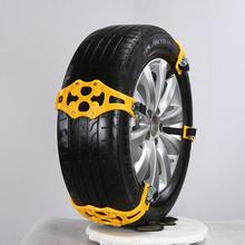 Vehemo Universa 1 pc Anti Skid Snow Chains Spikes For Tires Car Truck Tie With Wrench Wheel Tire Strap TPU + alloy Tyre Belt(China)