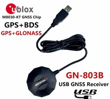 USB GPS receive BDS GLONASS Module antenna,Dual-mode UBLOX M8N Module GNSS chip NMEA0183 , BDS compatible, alternative BU-353S4(China)