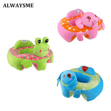 ALWAYSME New Baby Seats Sofa Plush Support Seat Learning To Sit Baby Plush Toys Without PP Cotton Filling Material Only Cover(China)