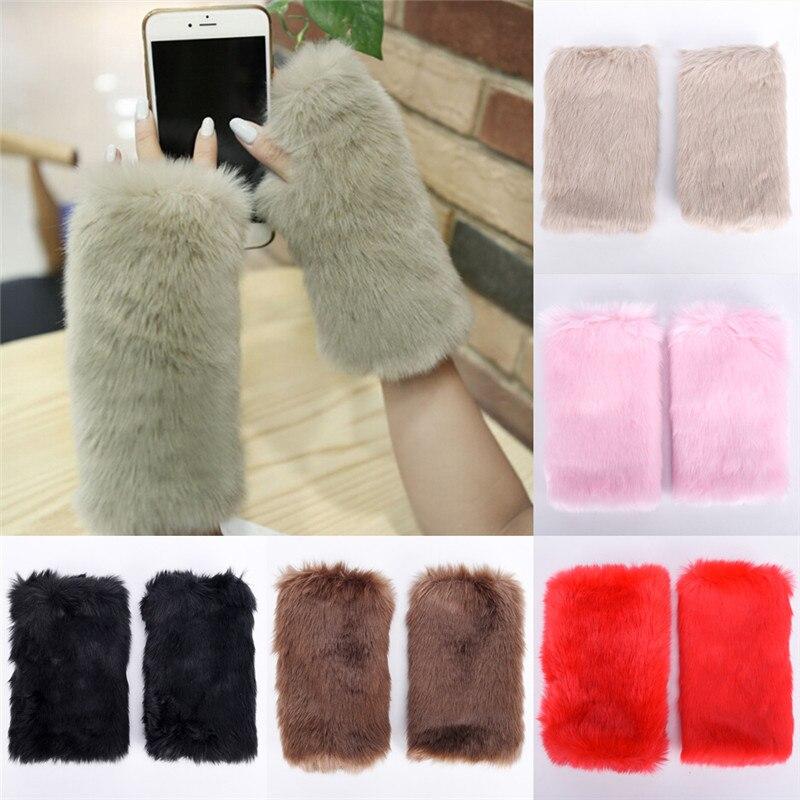 Elastic Winter Furry Arm Muff Gloves