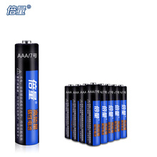 8pcs/lot Doublepow 1.5V AAA Carbon Primary Battery Dry Batteries For Keyboard, Electronic Clock, Flashlight, Toys